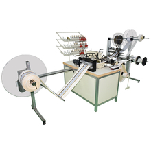 Mattress Decorative Ribbon Machine